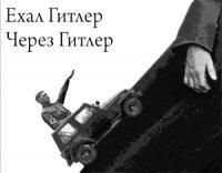 Игорь Мишутин, 8 февраля 1982, Волгоград, id73660537