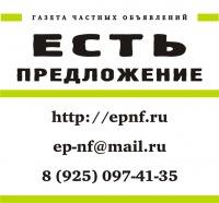 Есть Предложение, 6 апреля , Киров, id134980700