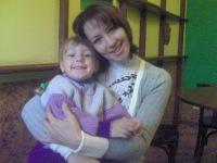 Яна Степанчук, 6 декабря 1991, Полтава, id149551595