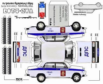 Фото схема машины из бумаги
