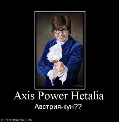 http://cs9892.vkontakte.ru/u58579741/93448435/x_f6e805b9.jpg