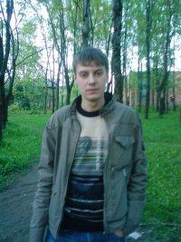 Роман Косарев, 11 сентября , Санкт-Петербург, id64925575