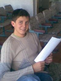Богдан Крыжановский, 29 июня 1992, id65373661