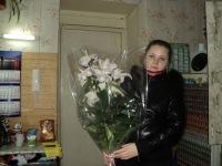 Olga Mihalenko