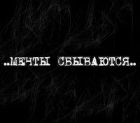 Alex Еськов, 21 февраля , Абдулино, id92830278