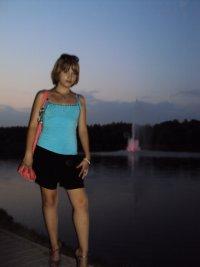 Эллада Дербина, 28 августа 1996, Москва, id97046457