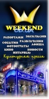 WEEKEND.OD.UA