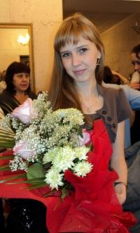 Алина Ханова