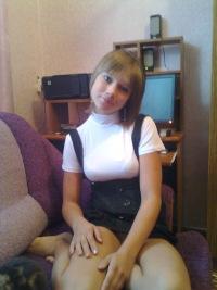 Екатерина Гвоздик, 6 июня , Вольск, id123879304