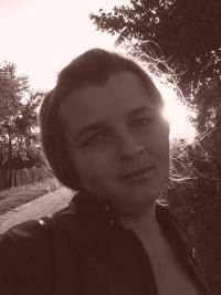 Алеся Апаноович, 1 сентября 1996, Минск, id149936284