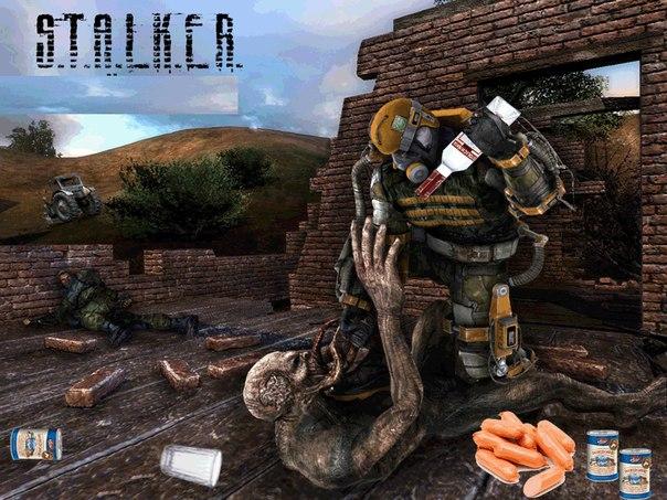 Коды на оружие сталкер потерянный мир смотреть онлайн фотоография