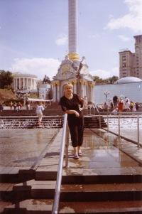 Людмила Чалова, 15 ноября 1959, Киев, id170806505