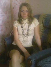 Анжелика Павлова, 31 августа 1984, Южно-Сахалинск, id4588420