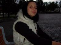 Таня Долгорукова