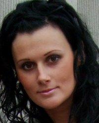 Alina Baubliene, 21 сентября , Львов, id56806971