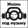 Саша Гришин, 7 июля 1997, Запорожье, id58023724