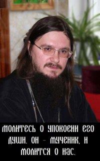 Цели и задачи православных праздников