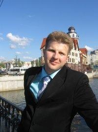 Степан Фомягин, 29 сентября , Львов, id102876096