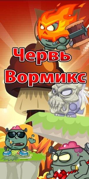Тимур Вормикс - фото №1
