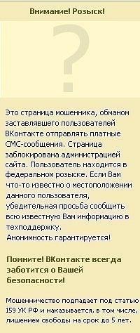 Денис Лысенко, 1 апреля 1995, Санкт-Петербург, id120733649