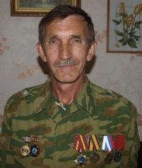 Раис Хабибулин, 14 апреля 1956, Стерлитамак, id169681722