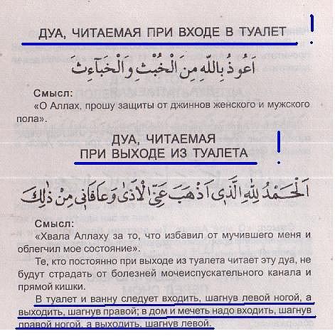 молитва об учебе: