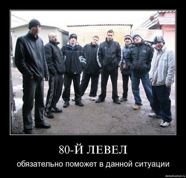 http://cs9894.vkontakte.ru/u4684751/116934863/x_6a325970.jpg