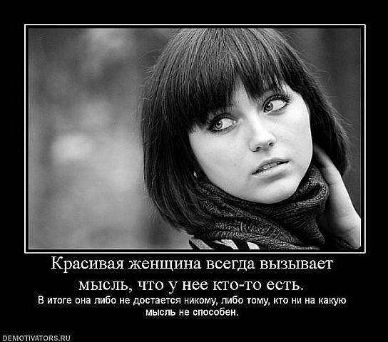 http://cs9894.vkontakte.ru/u4684751/116934863/x_74dd6bce.jpg