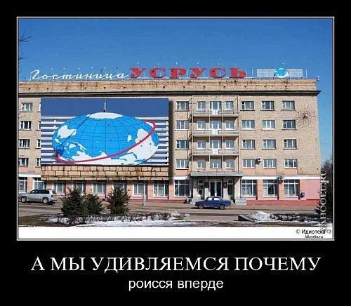 http://cs9894.vkontakte.ru/u4684751/116934863/x_7f2d4b2a.jpg