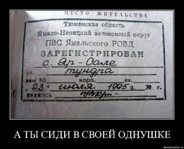 http://cs9894.vkontakte.ru/u4684751/116934863/x_9bde4a23.jpg