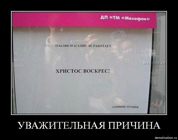 http://cs9894.vkontakte.ru/u4684751/116934863/x_fe7badae.jpg