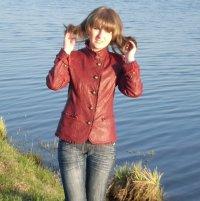 Мария Парамонова, 8 марта 1990, Новосибирск, id66919629