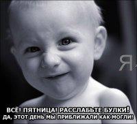 Николай Шлома, 25 июня 1989, Альметьевск, id69629614