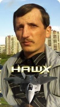 Сергей Кантаев, 24 ноября 1979, Санкт-Петербург, id73624495