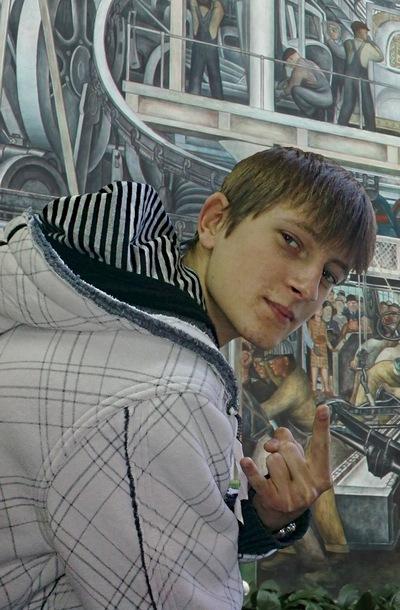 Евгений Петренко, 28 февраля 1993, Николаев, id149194668
