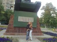 Евгений Захаров, 4 ноября 1989, Мариуполь, id163723615