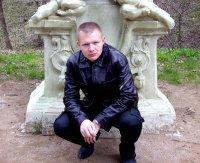 Андрей Ветохин, 21 февраля 1980, Ростов-на-Дону, id28501007