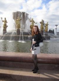 Юлия Шестопалова, 7 января , Тверь, id66132147