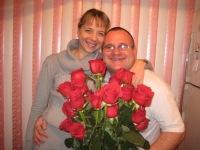 Ольга Кизимова, 21 сентября , Тольятти, id69788597