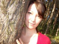 Светлана Константинова, 28 августа , Стерлитамак, id86924823