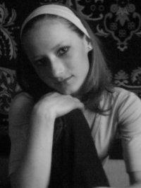 Настюша Каминская, 17 декабря 1996, Ноябрьск, id92443905
