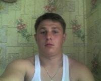 Алексей Чичков, 18 февраля , Барнаул, id128986757
