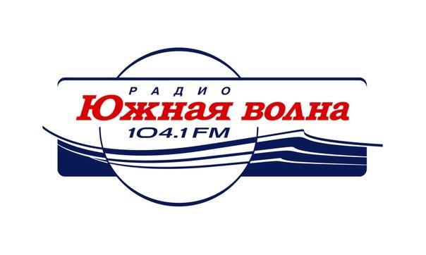 Слушать топ 4 на радио южная волна | mol-kazan ru