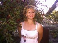Наталья Прокофьева, 16 августа 1978, Вольск, id162684862