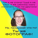 Марина Бакалейник из города Винница