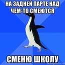 http://cs9896.vkontakte.ru/u28520743/139227289/m_29a1f3f2.jpg