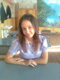 Екатерина Малышева, 2 февраля 1994, Николаев, id63526161