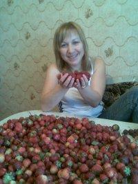 Татьяна Маньшина, 21 мая 1979, Ухта, id66042186