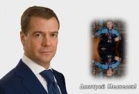 Максим Дремелев, 9 января 1998, Новосибирск, id93018605