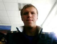 Александр Роговой, 3 июня , Челябинск, id111182014